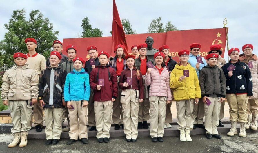 Торжественная церемония посвящения обучающихся   в движение «ЮНАРМИЯ»